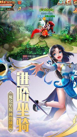 武道无极官方正版手机游戏图1