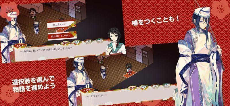 虹降之海游戏中文汉化版最新版图1
