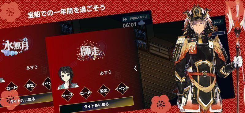 虹降之海游戏中文汉化版最新版图5