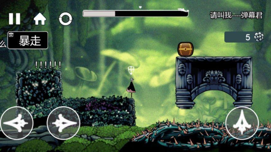 小噩梦2冒险之旅游戏官方版图0