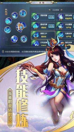 武道无极官方正版手机游戏图2