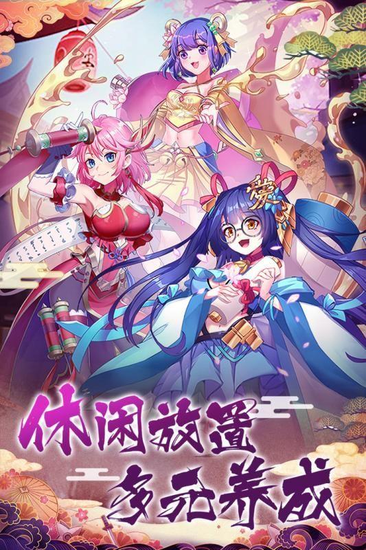 爱媛学园黑暗大师游戏中文手机版图1