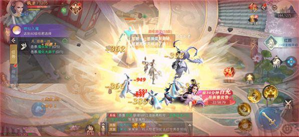 剑来斩仙记手游官网官方版图2
