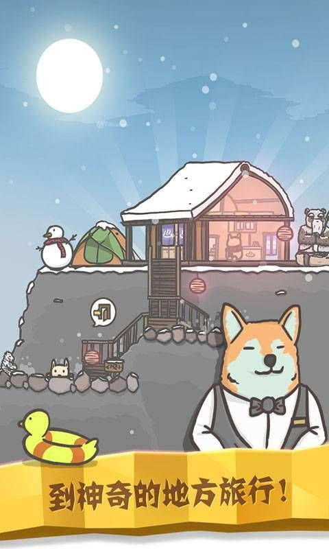 月兔冒险手机游戏官方版下载最新地址图1
