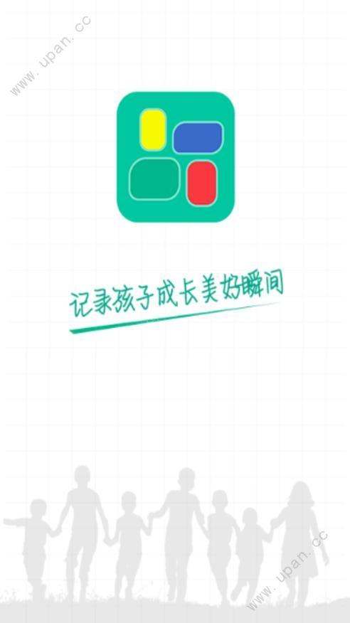 2021天津综合素质测评平台学生报名平台图1