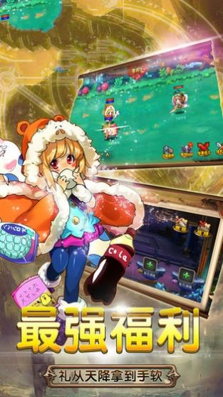 总之就是非常可爱樱花游戏中国手机版图3