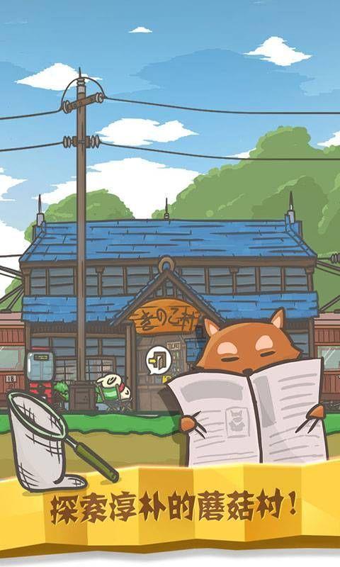 月兔冒险手机游戏官方版下载最新地址图0