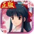总之就是非常可爱樱花游戏中国手机版