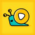 小蜗牛短视频APP官方版