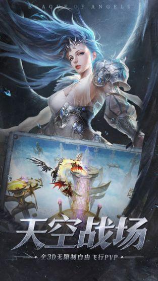 红龙奇迹官网正版手机游戏图2