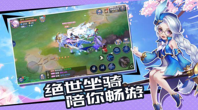 魔幻大陆之异界风云录手游官网官方版图4