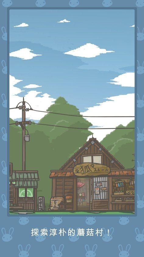 Tsuki月兔冒险中文攻略完整版下载地址图0