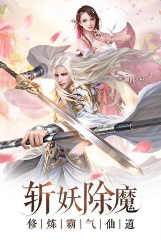 剑侠传奇之藏剑山庄手游官方官方版图3