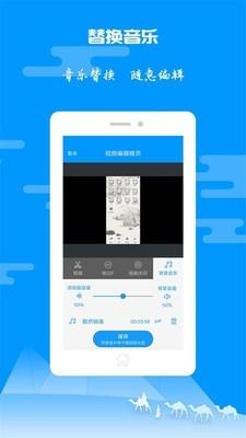 蜜芽miya5112今日最新网站跳转界面图0