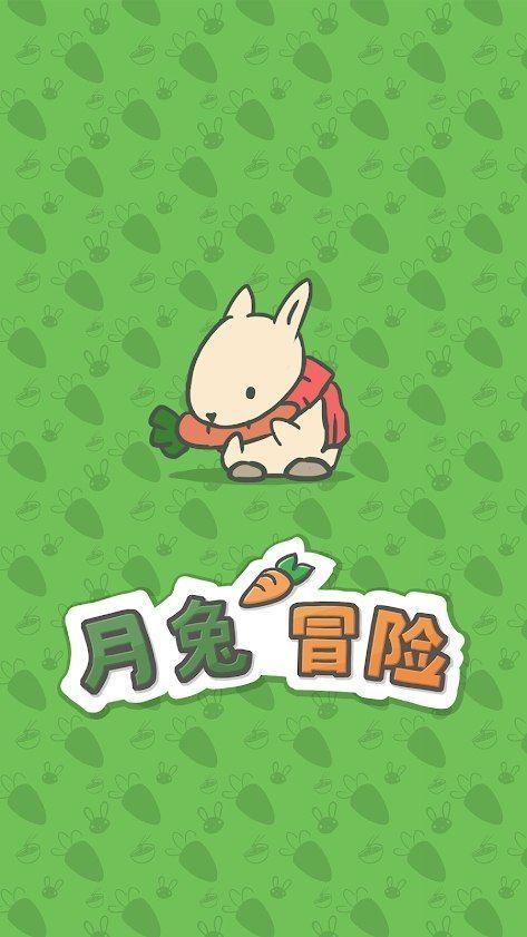Tsuki月兔冒险中文攻略完整版下载地址图2