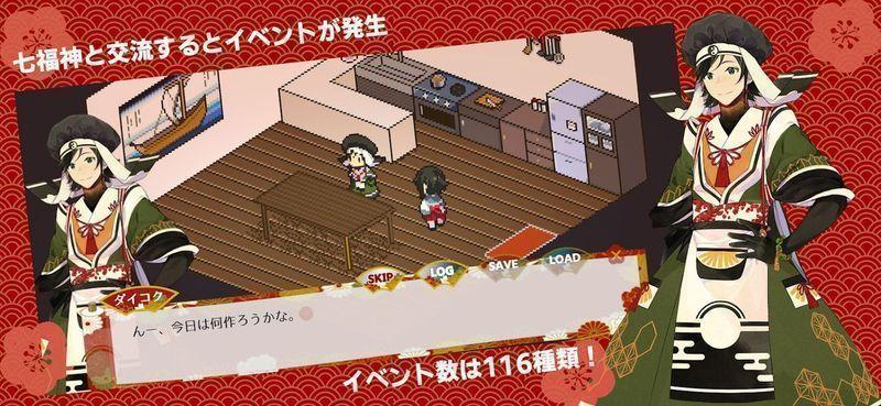 虹降之海游戏中文汉化版最新版图0