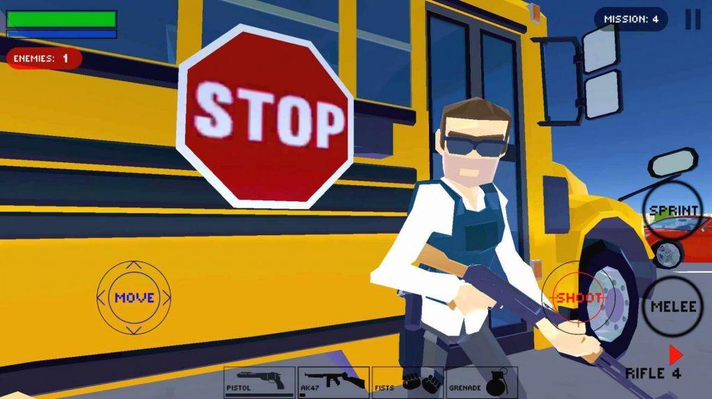 城市警察掩护射击游戏官方手机版图0