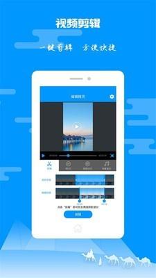 蜜芽miya5112今日最新网站跳转界面图3