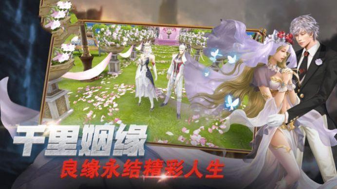 魔幻大陆之三圣神之旅手游官方版图3