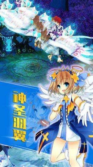 最新官方版魔法少女之无限剑制手游图3