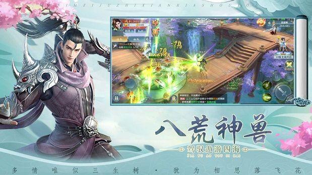 最新官方版大宋江湖手游图3