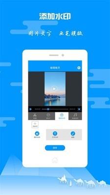 蜜芽miya5112今日最新网站跳转界面图2