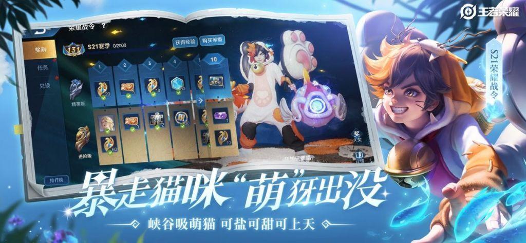王者荣耀女英雄被㖭网站无遮挡软件完整版图2