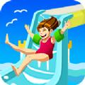 海岛梦想家游戏官方手机版