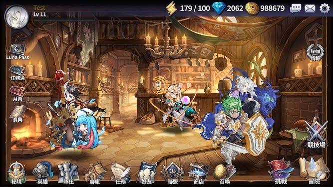 最新官方版Luna Discordia手游图3