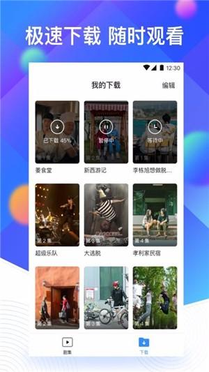 荔枝视频最新APP手机版图3
