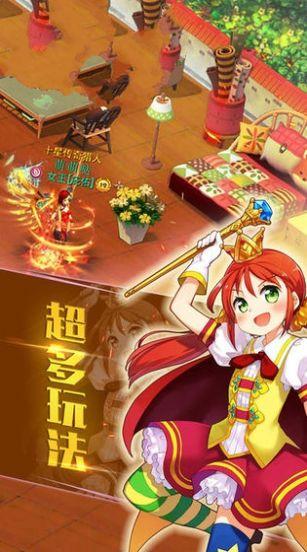 最新官方版魔法少女之无限剑制手游图4