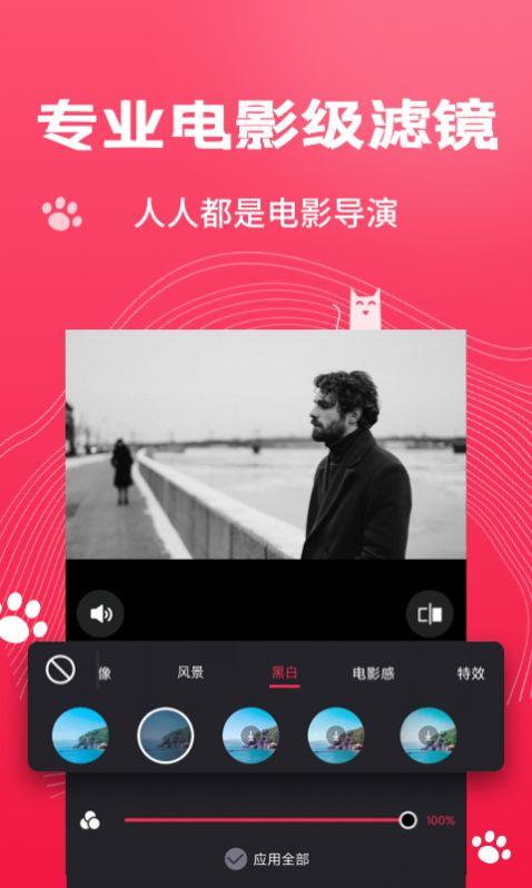 久艾草视频免费在线精品视频永久备选地址入口图3
