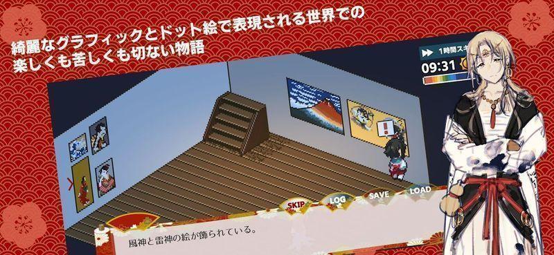 虹降之海游戏中文汉化版最新版图3