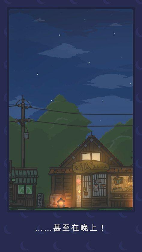 Tsuki月兔冒险中文攻略完整版下载地址图1