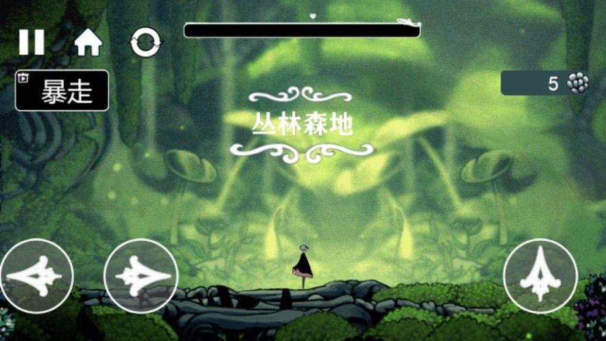 小噩梦2冒险之旅游戏官方版图1