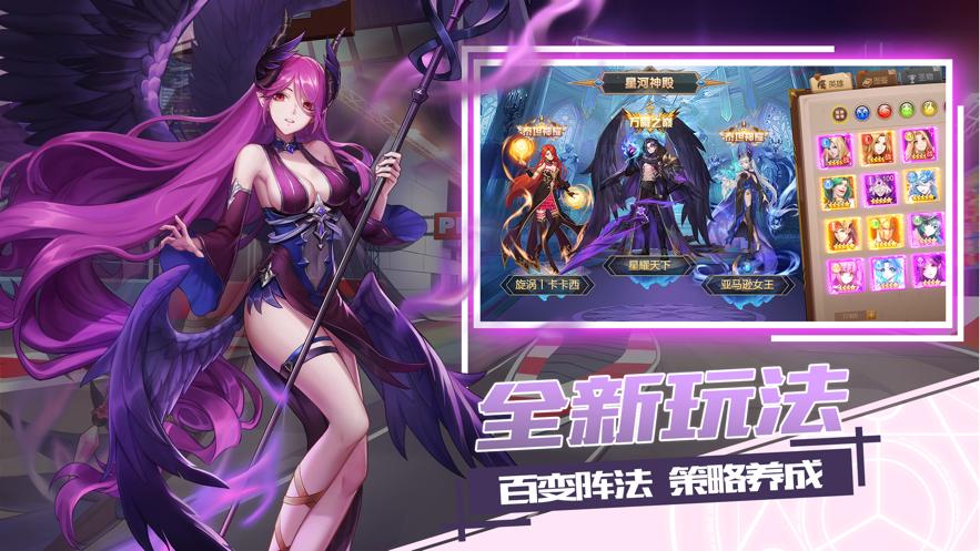 精灵来日官方最新版手机游戏图3