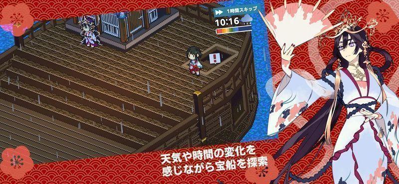 虹降之海游戏中文汉化版最新版图6