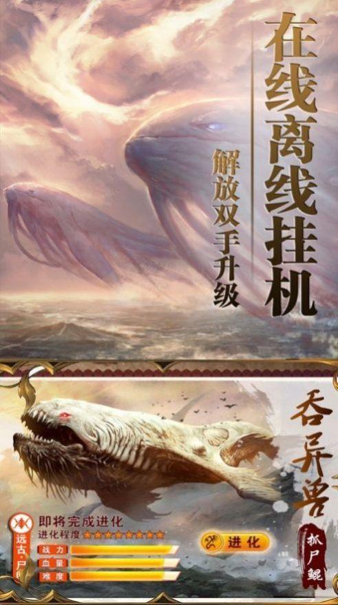 九幽寒霜剑手游官网红包版图1