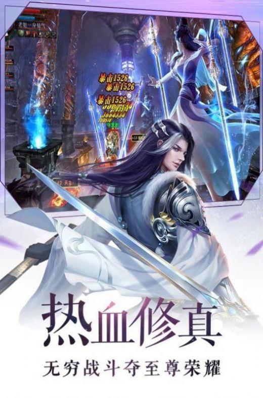 剑侠传奇之藏剑山庄手游官方官方版图0