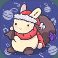 月兔历险记2.0国庆节无限胡萝卜下载