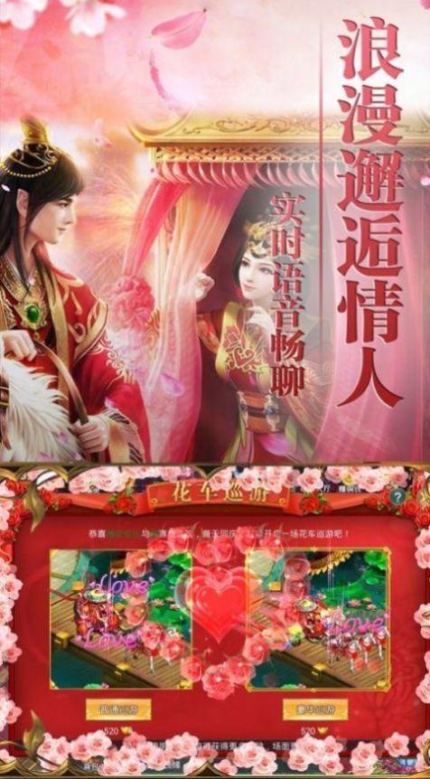 九幽寒霜剑手游官网红包版图2