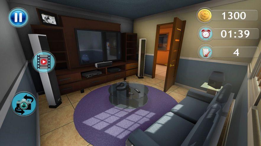 现代家居设计冒险游戏安卓版图0