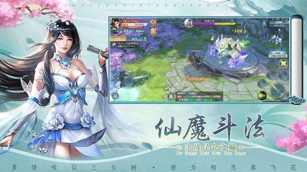 最新官方版大宋江湖手游图1
