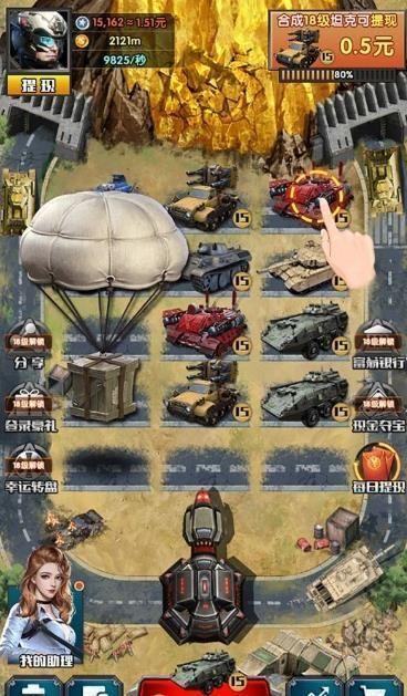 炮火掠夺游戏红包版图2