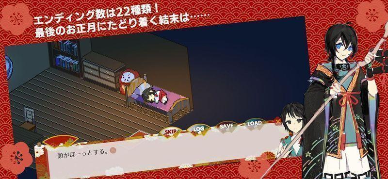 虹降之海游戏中文汉化版最新版图2