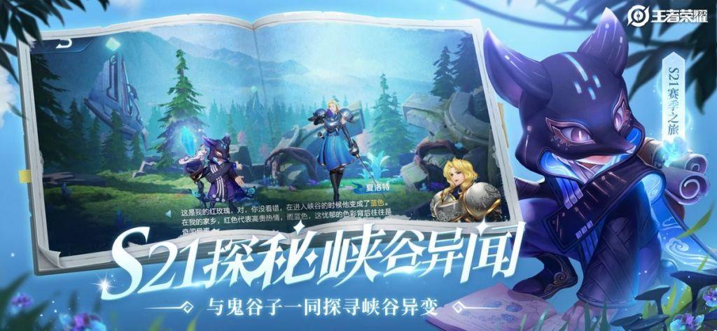王者荣耀女英雄被㖭网站无遮挡软件完整版图4