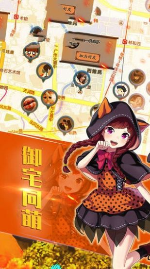 最新官方版魔法少女之无限剑制手游图1