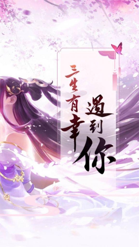 梦幻修仙上古仙侠手游最新官网版图1