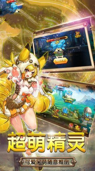 总之就是非常可爱樱花游戏中国手机版图1