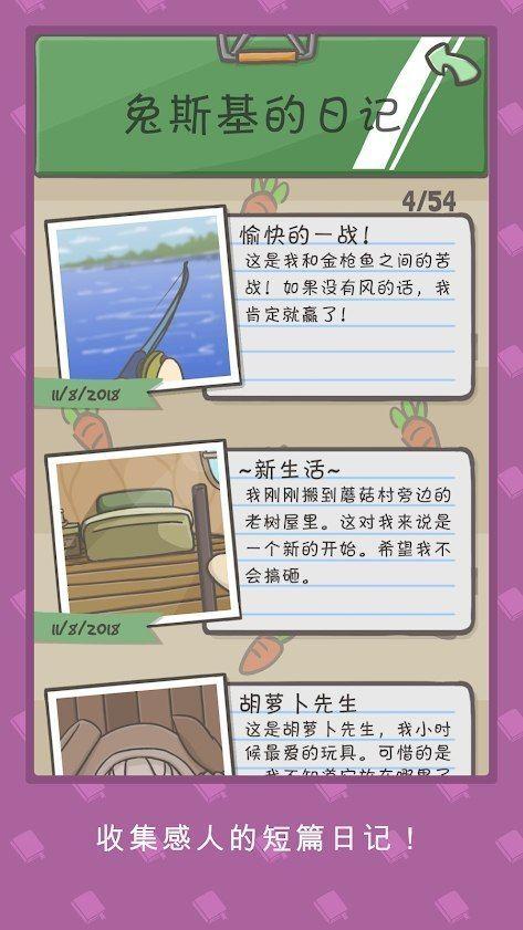 Tsuki月兔冒险中文攻略完整版下载地址图3